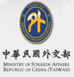 Ministry of Foreign Affairs Republic of China(Taiwan)