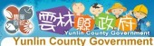 yunlin county government